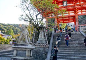 Nio-Mon Tower Gate