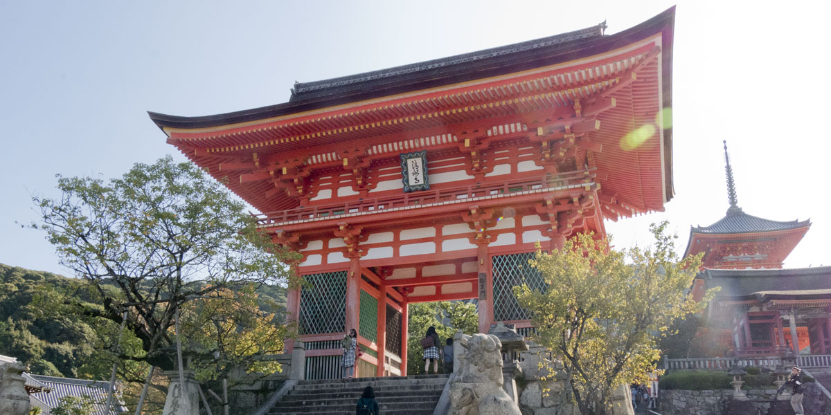 Kiyomizu Temple Featured Image