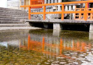 Mitarashi Shrine
