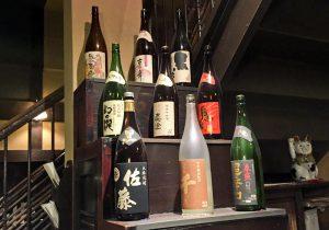 Yoshimura Sake Selection