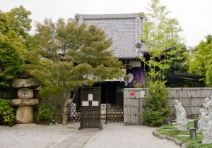 Kanga-an Shrine