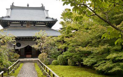 Kanga-an Temple & Shrine