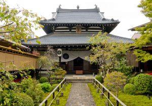 Kanga-an Main Temple