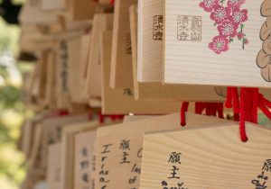 Votive Tablets with Wishes for Happy Encounters
