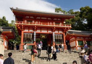 West Tower Gate of Yasaka Shrine