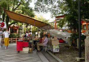 Street Stalls in Yasaka Shrine