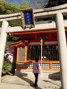 Utsukushigozen-sha Shrine