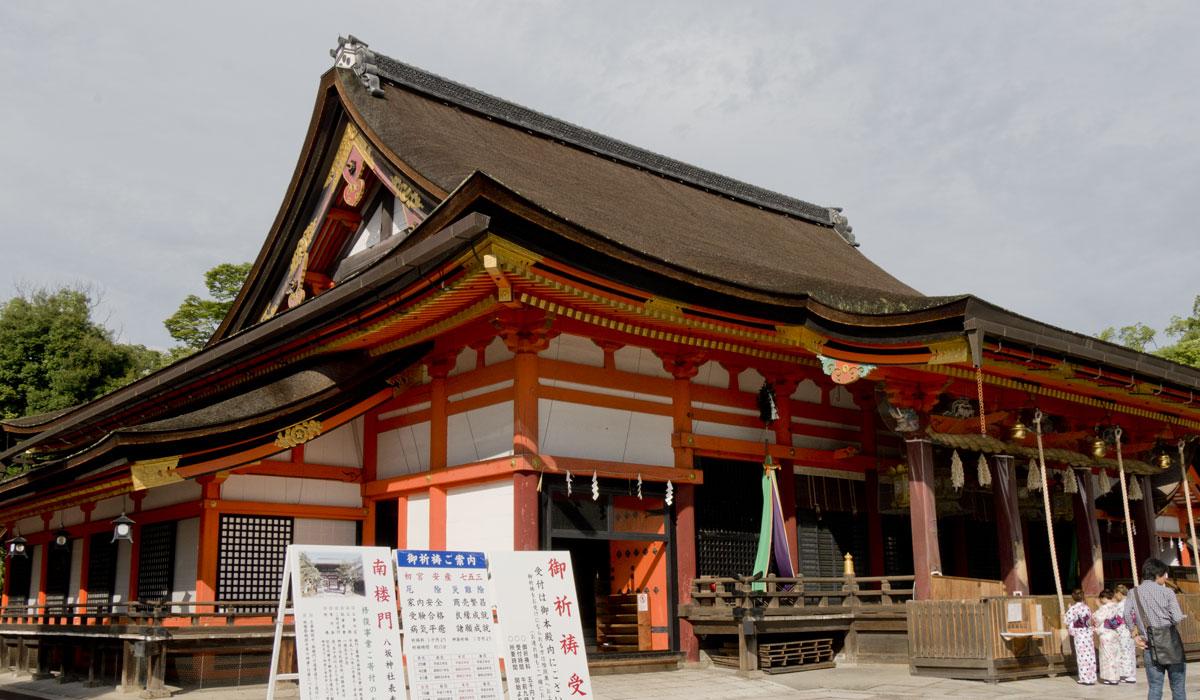 Yasaka Shrine Featured Image