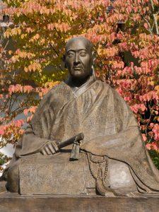 Statue of Bishop Genyu