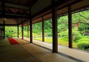 Shoren-in Tatami Floor Image