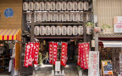 Takoyakushi-Do Temple
