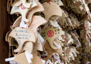 Mikane Shrine Image 3