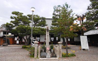Rokudo Chinno-Ji Temple