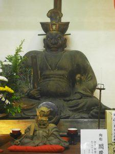 Statue of Yama