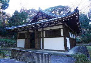 Tofukuji Bath Room