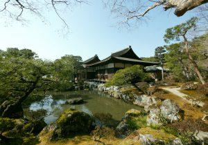 Ginkakuji Temple Garden Image