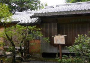 Tea House Image