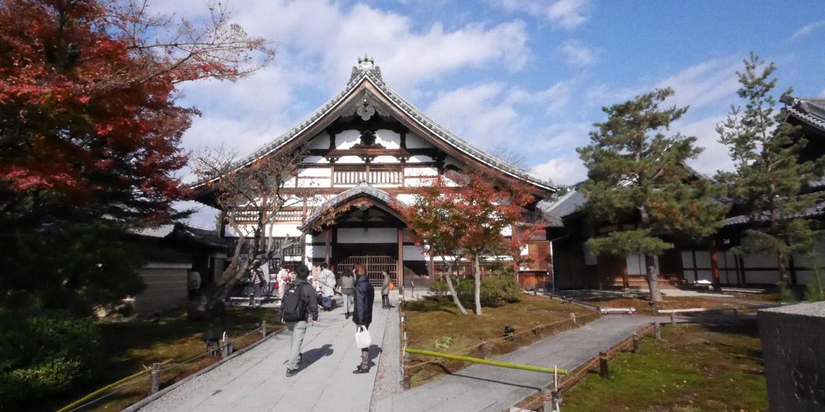 Kodaiji Temple Featured Image