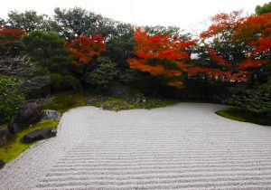 Entoku-in Temple Image