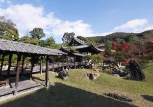 Kangetsu-dai image