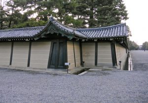 Northeast corner of Kyoto Imperial Palace