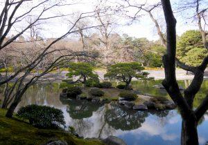 Sentto Gosho Garden