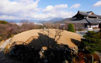 Shogun-Zuka Mound