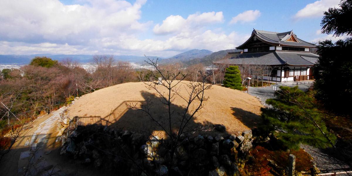 Shogun-zuka Featured Image
