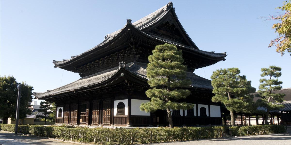Kennin-ji Header Image