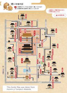 Kennin-ji Guide Map