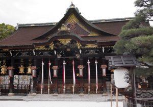 Kitano Tenmangu Image 2