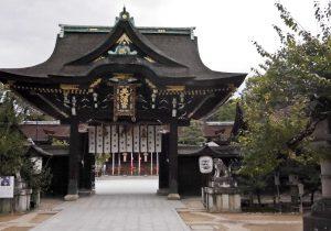 San-Ko-Mon Gate