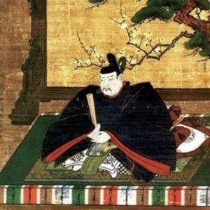 Sugawara-no-Michizane Image