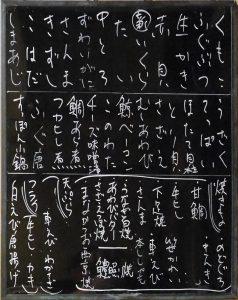 Azuma Sushi Image 3