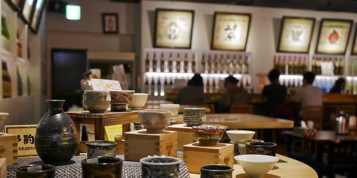 Fushimi Sakagura Kouji Header Image