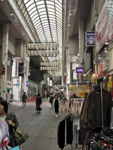 Fushimi Shopping Arcade