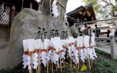 Goou-Jinja Shrine