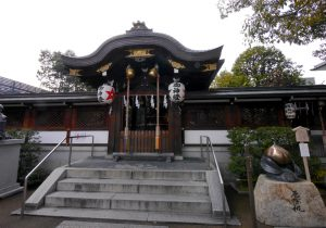 Seimei Jinja Image 3