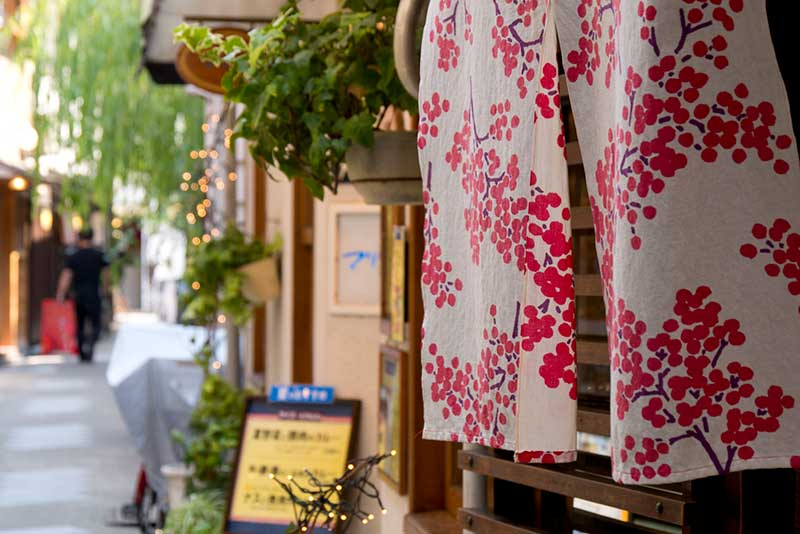 Kyoto will be under a State of Emergency again