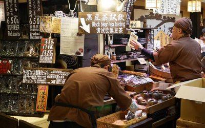 Virtual Nishiki Market Walking Tour