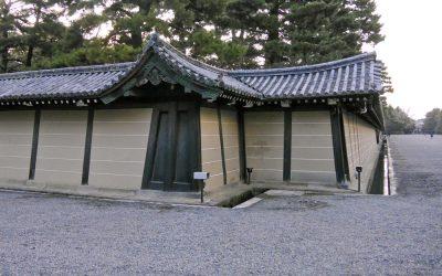 Virtual Tour in Kyoto Gyoen National Garden