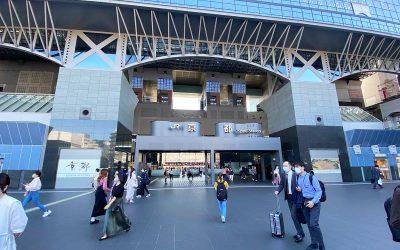 Kyoto Station Building Virtual Walking Tour